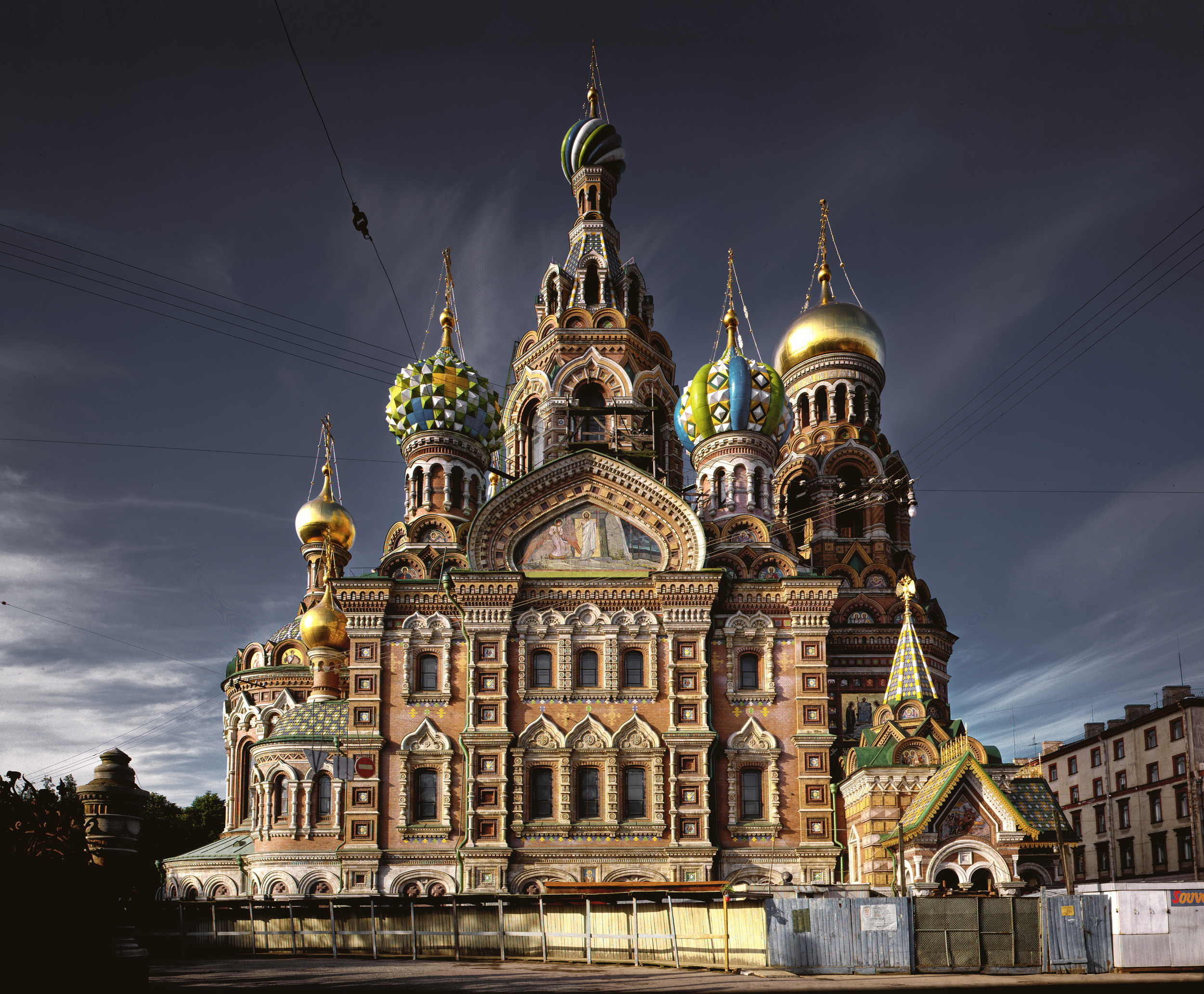 Savior on the Spilled Blood - Saint Petersburg, Russia
