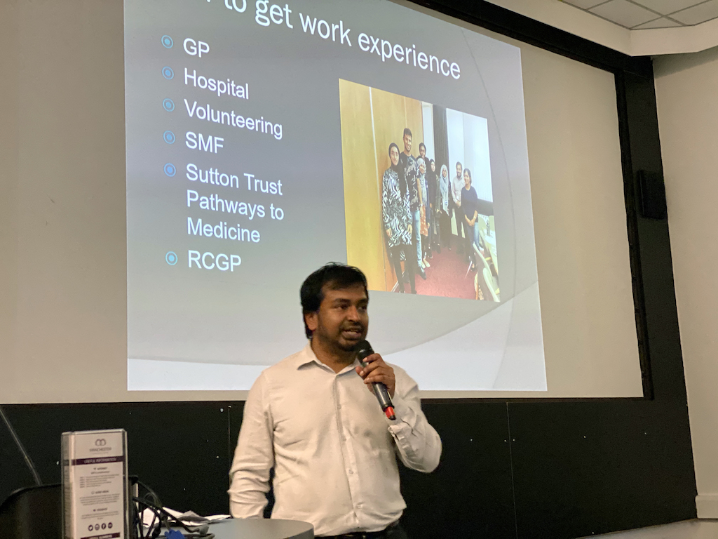 This is Dr Haque from Manchester Medical School talking about what work experience is required.