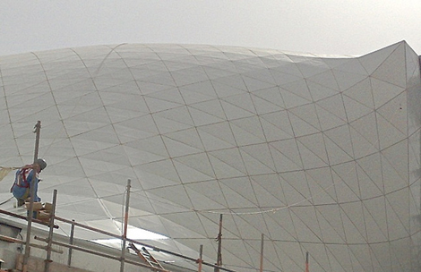 Qatar DSWMC
