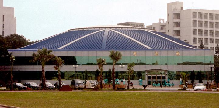 Techo con cúpula de la Piscina Kuang Fu de Taiwán