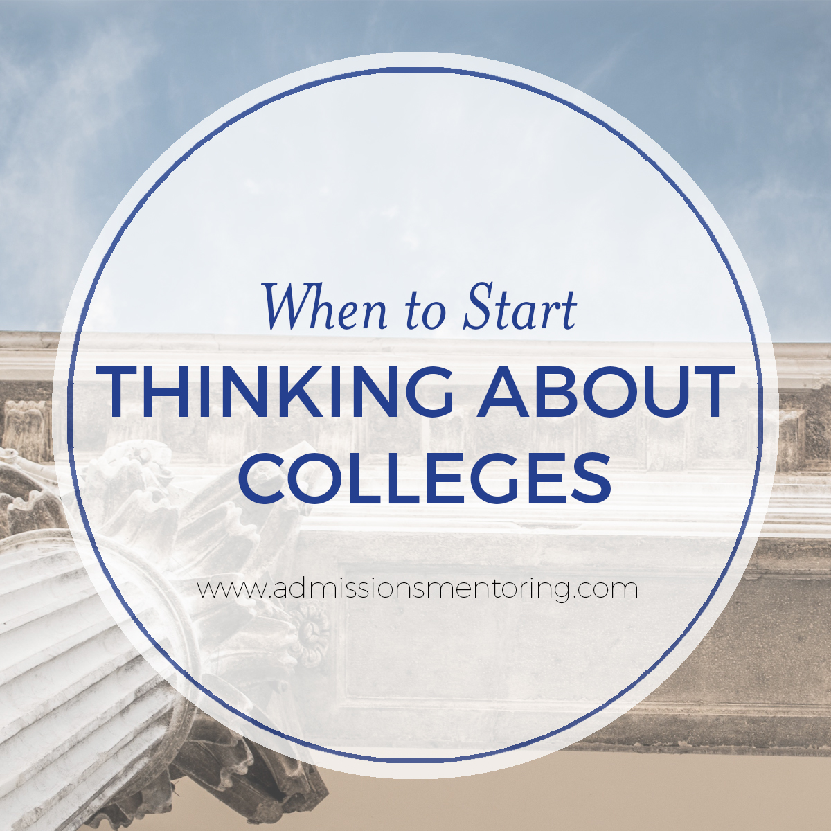 Admissions-Mentoring-How-To-Research-Colleges copy.jpg