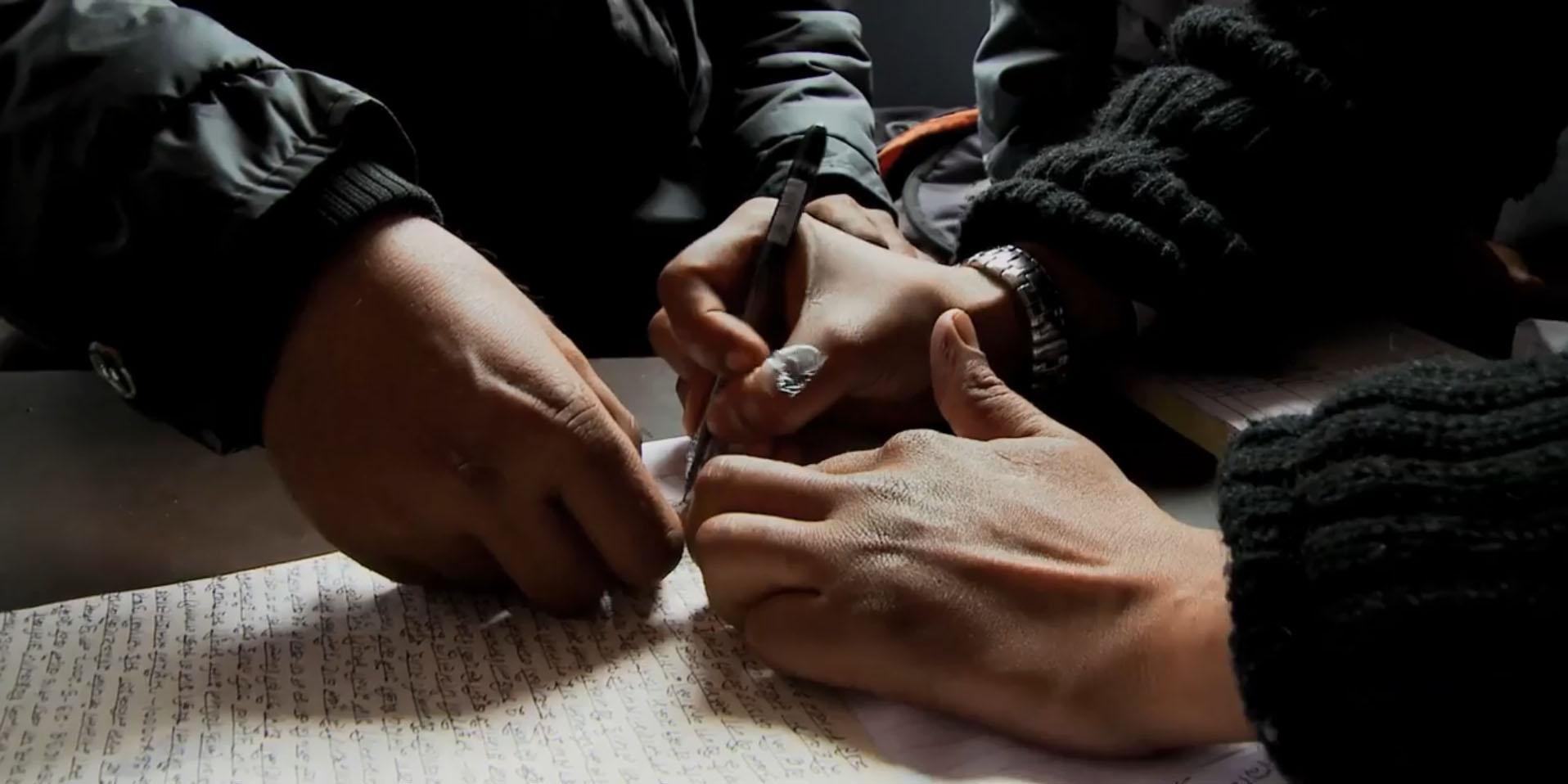 Working togetherNepali style -