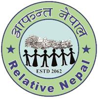 Relative Nepal