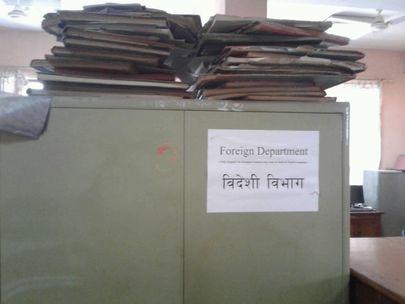 Bishwa Bhasha Campus.jpg