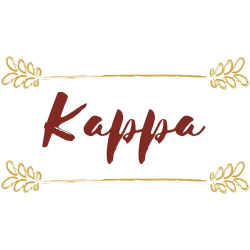 Kappa.jpg