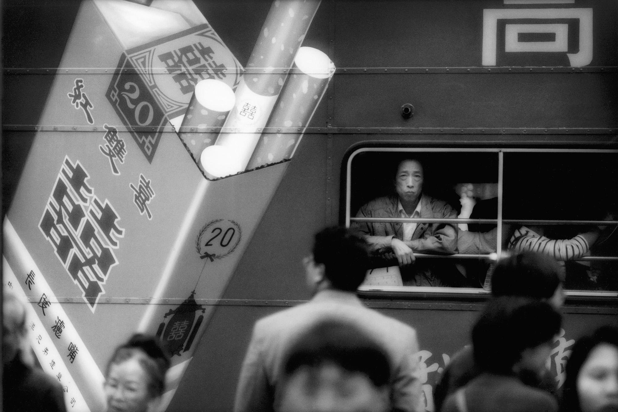 Hong Kong - Man in Trolley