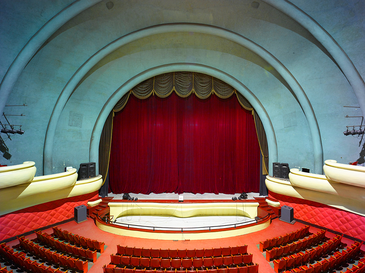 Teatro America Havana, Cuba, 2014