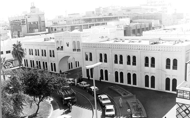 Bab_al_bahrain.JPG