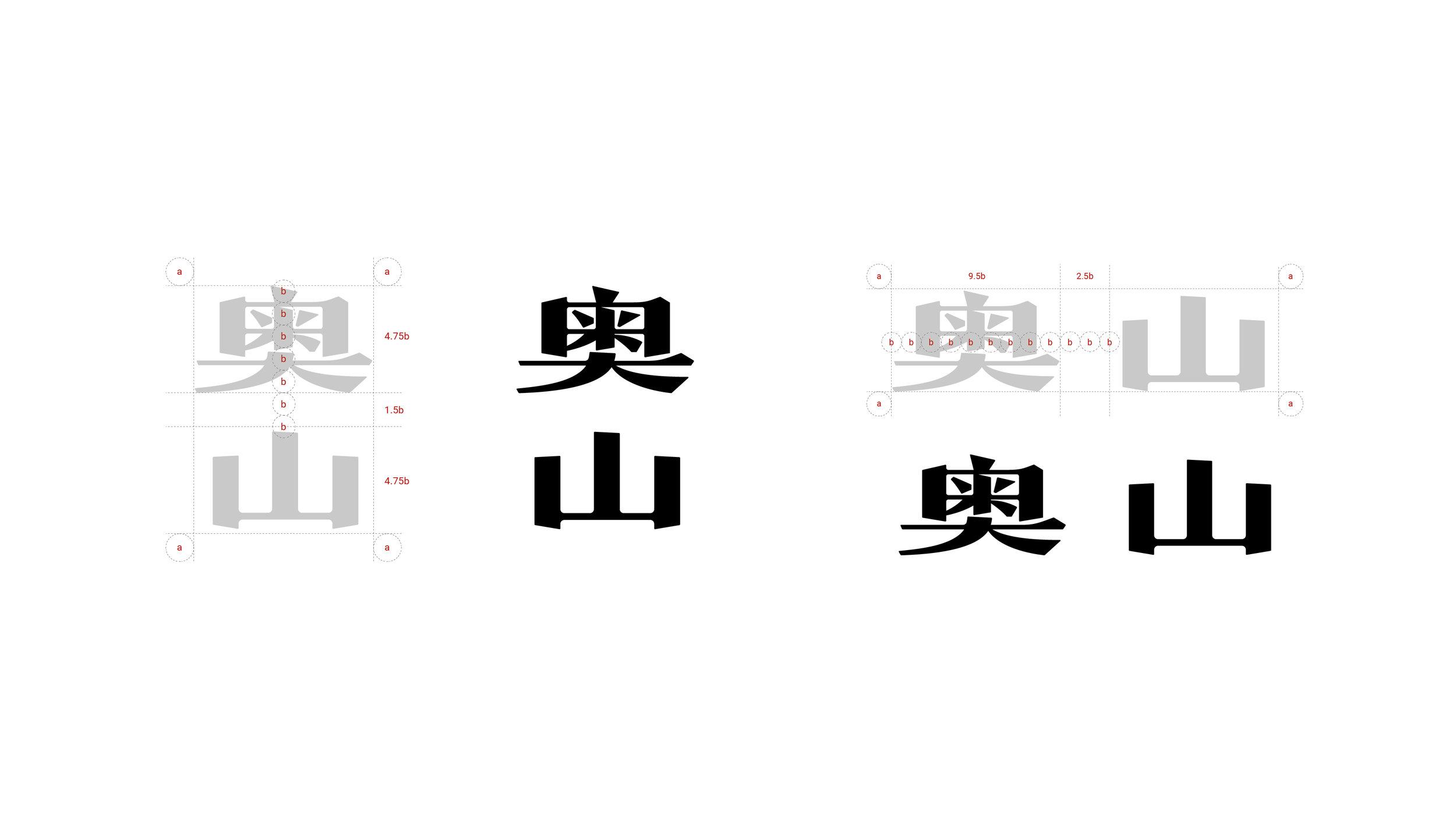 奧山-03.jpg
