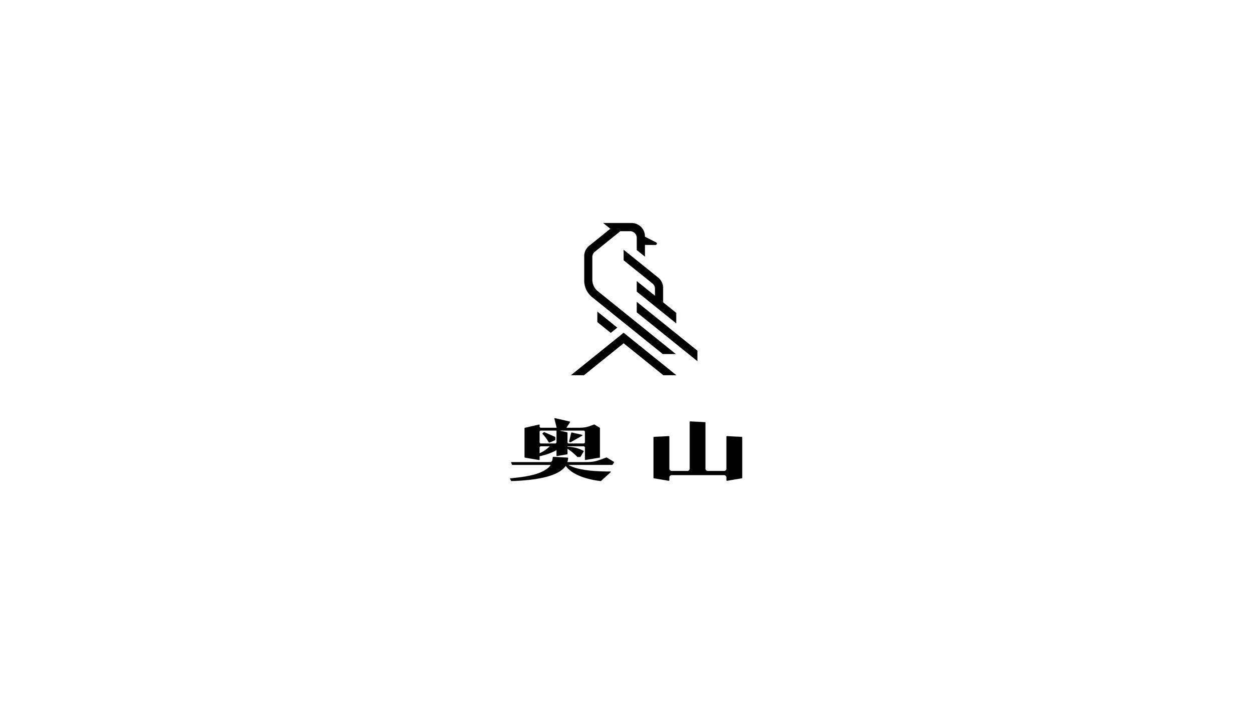 奧山-09.jpg