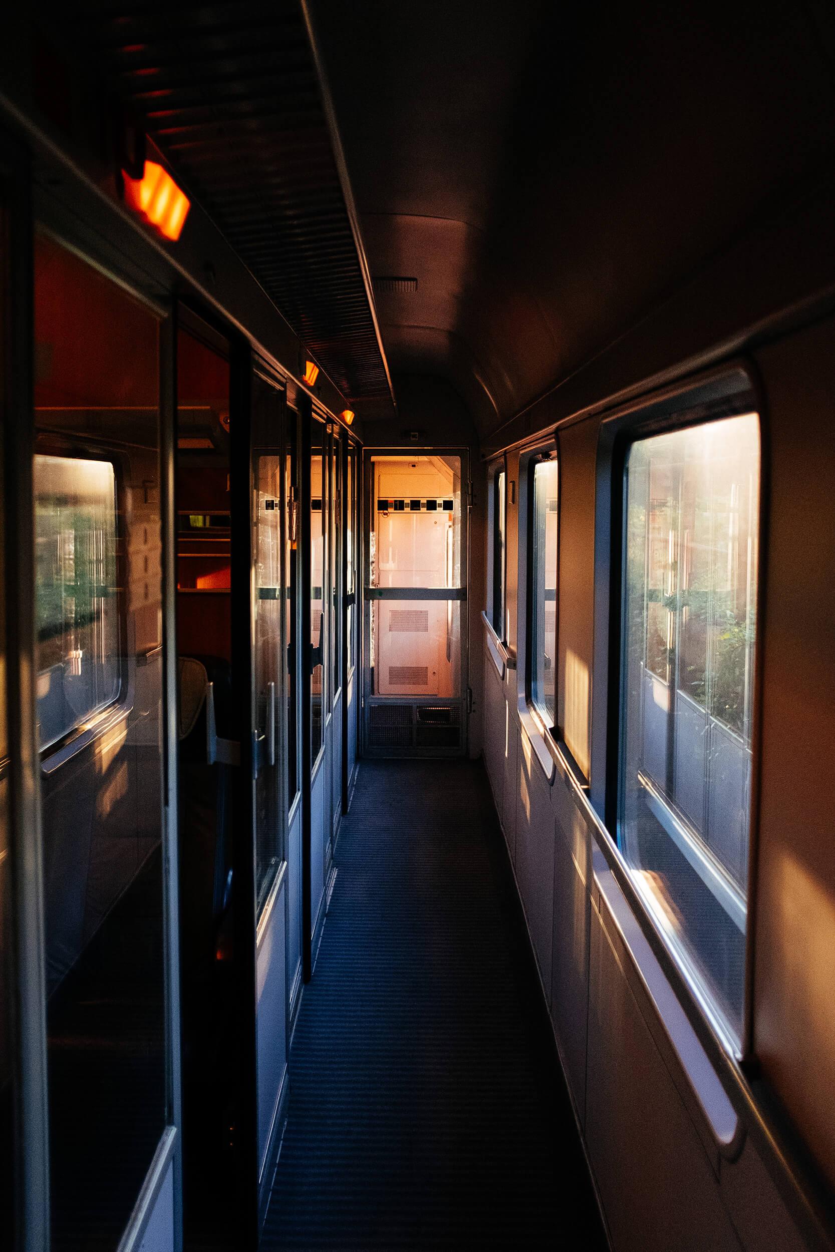 German train from Stuttgart to Salzburg