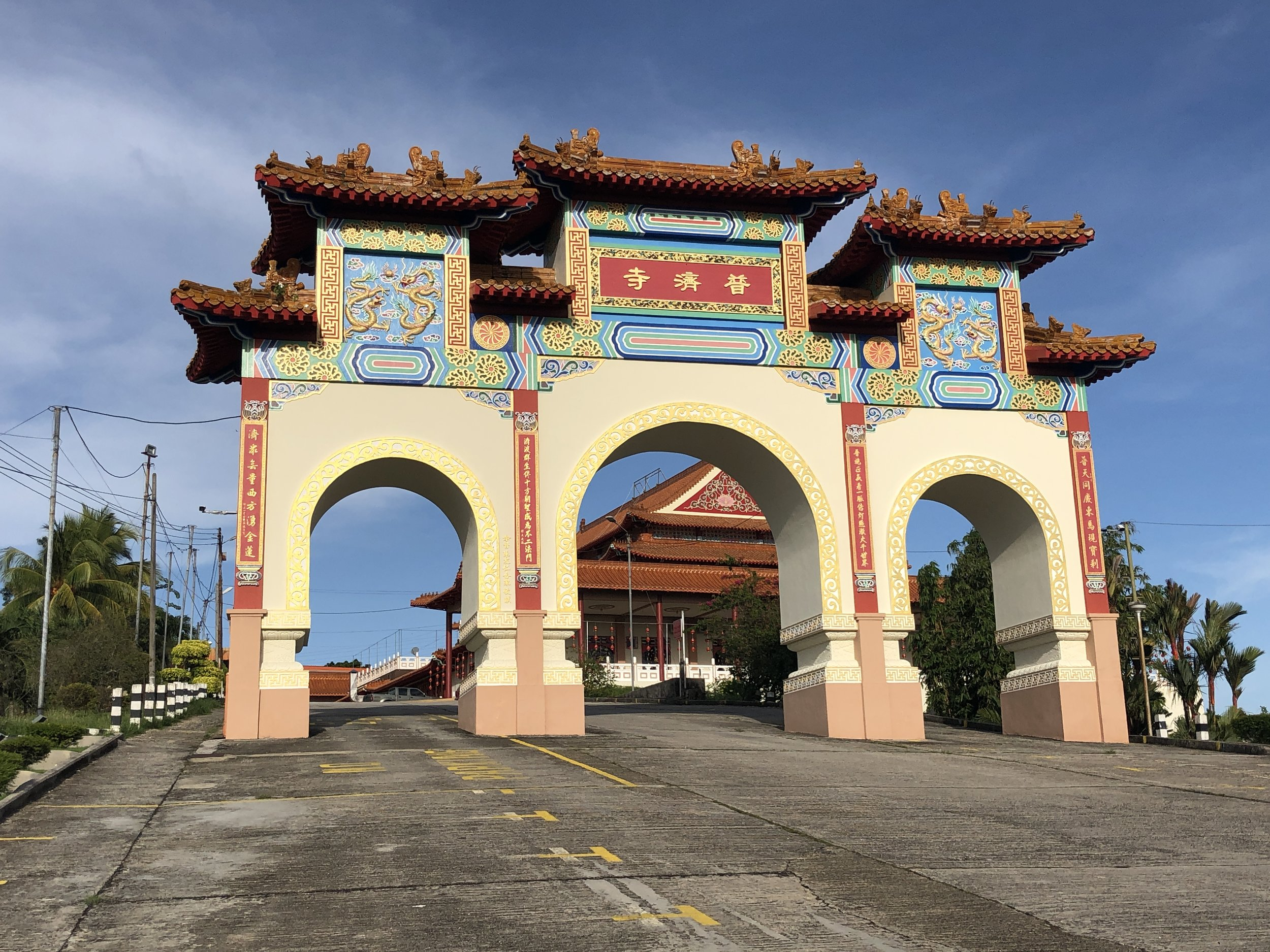 Impressive entrance to Puu Jih Shih Buddhist Temple in Sandakan