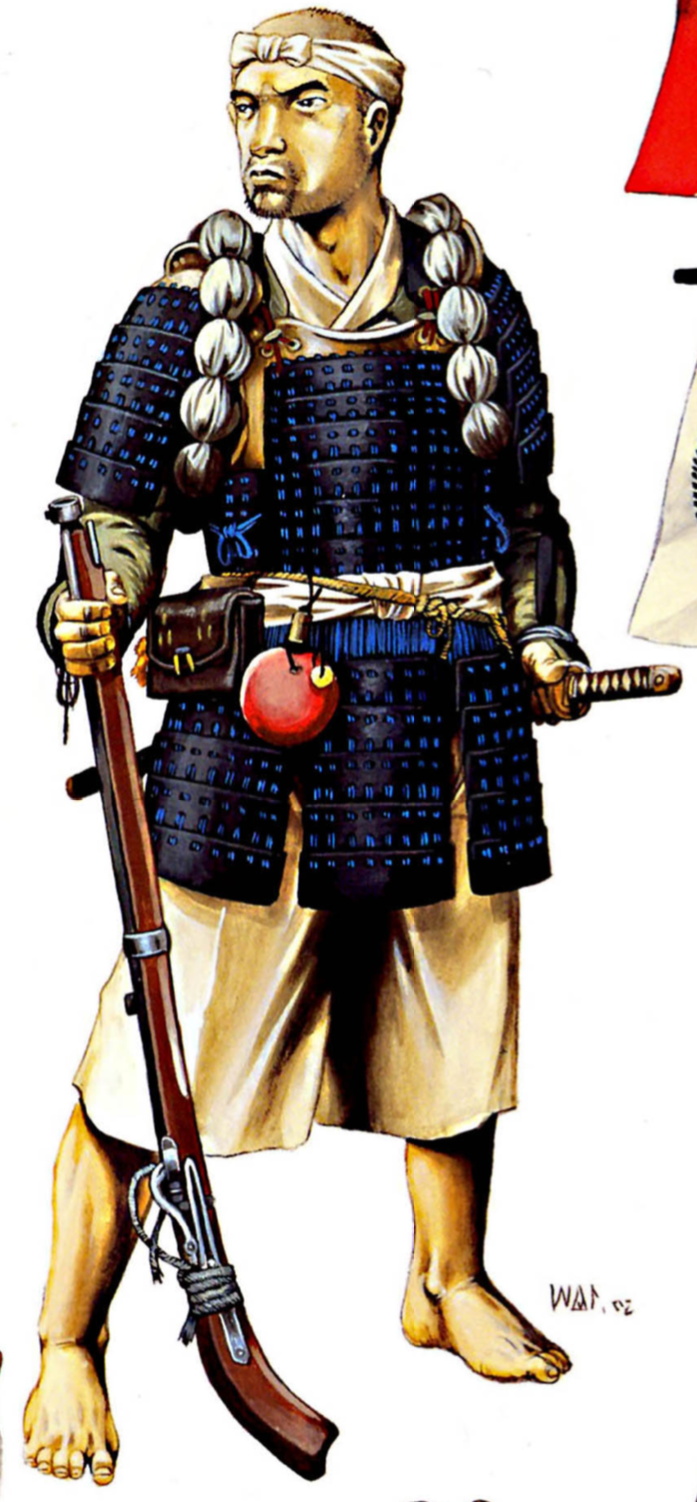 A Wayne Reynolds illustration of a zealot fighting for the Single-Minded League during the Japanese Warring States Period. He wears samurai armor and carries an arquebus.