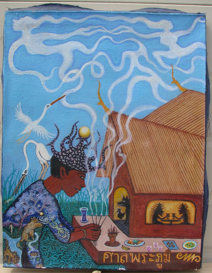 "Spirit House 14x18"" 2003"