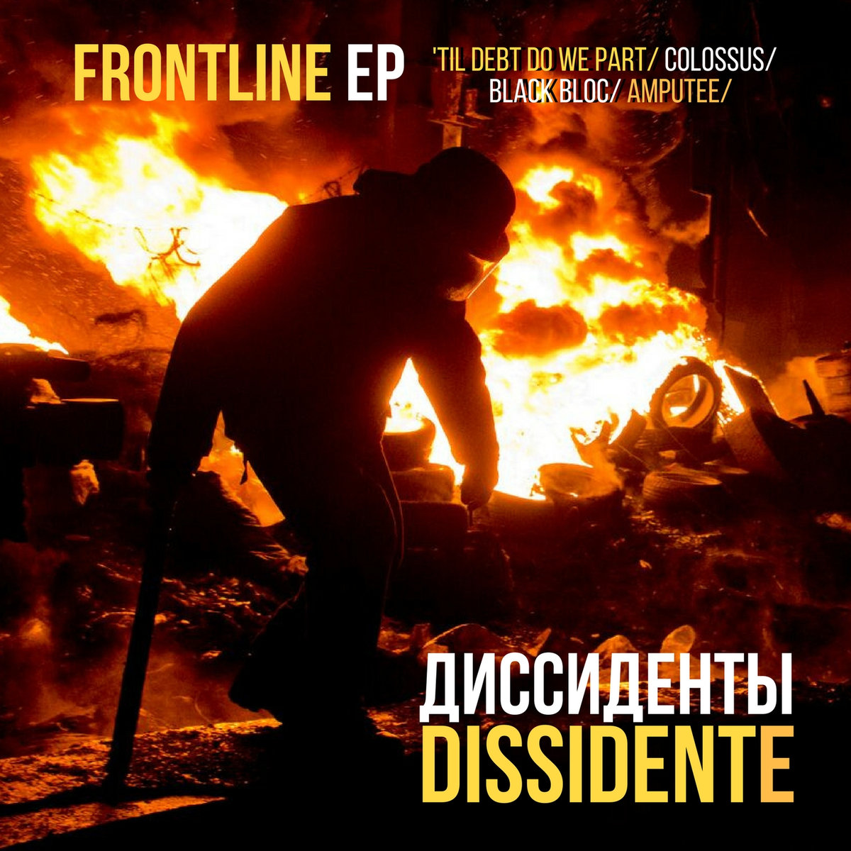 "BTR006 - Dissidente - ""Frontline EP"" 7"""
