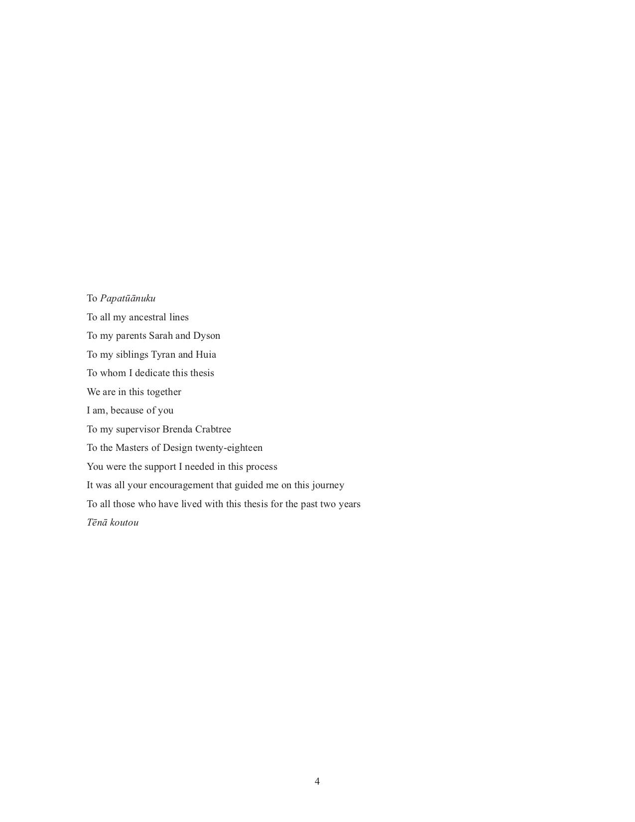 ArheaMawhinney_Hello, My Other Self (dragged) 5.jpg