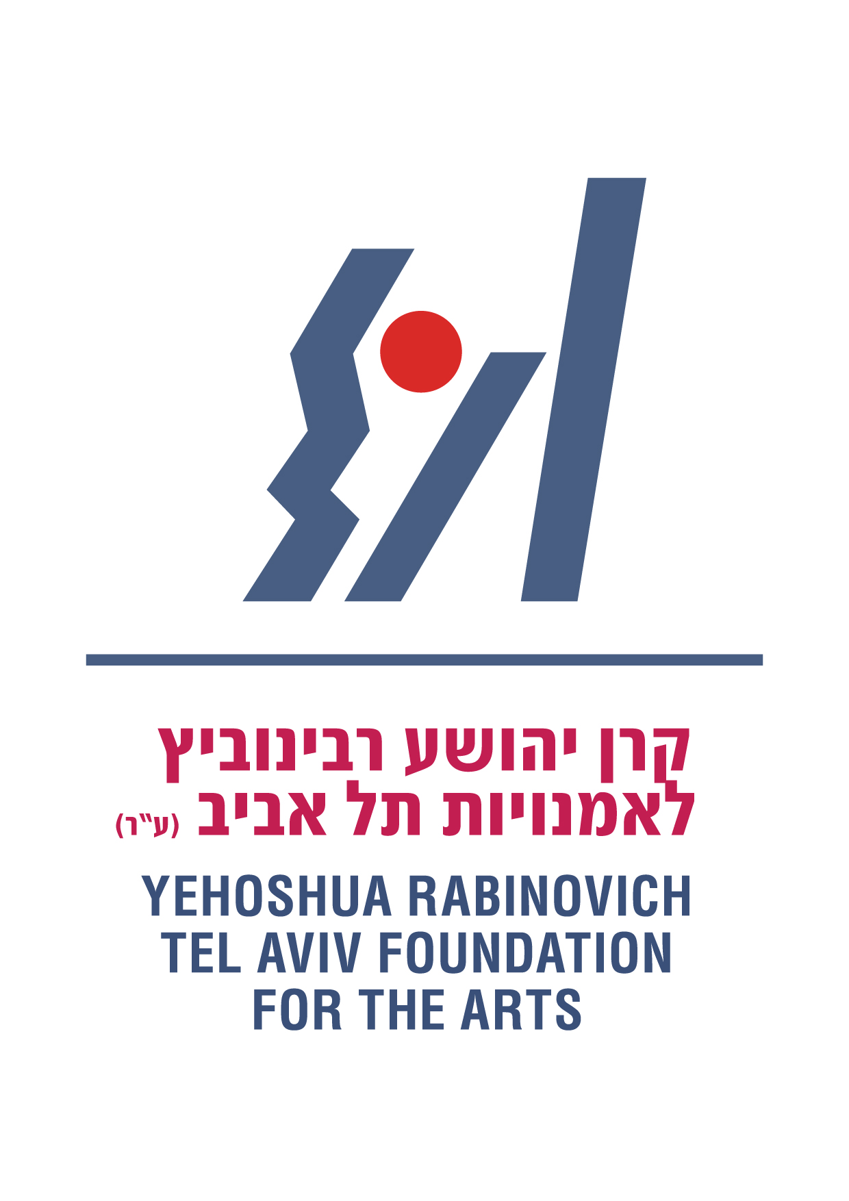 rabinovitch-logo-02.jpg