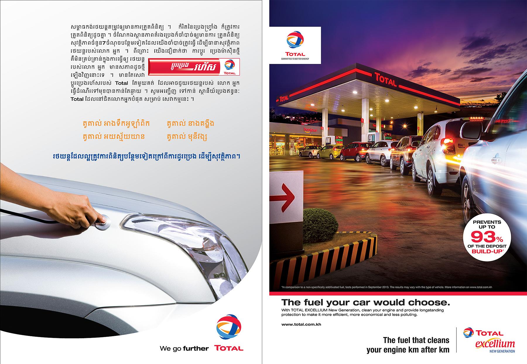 Total Cambodia print ads