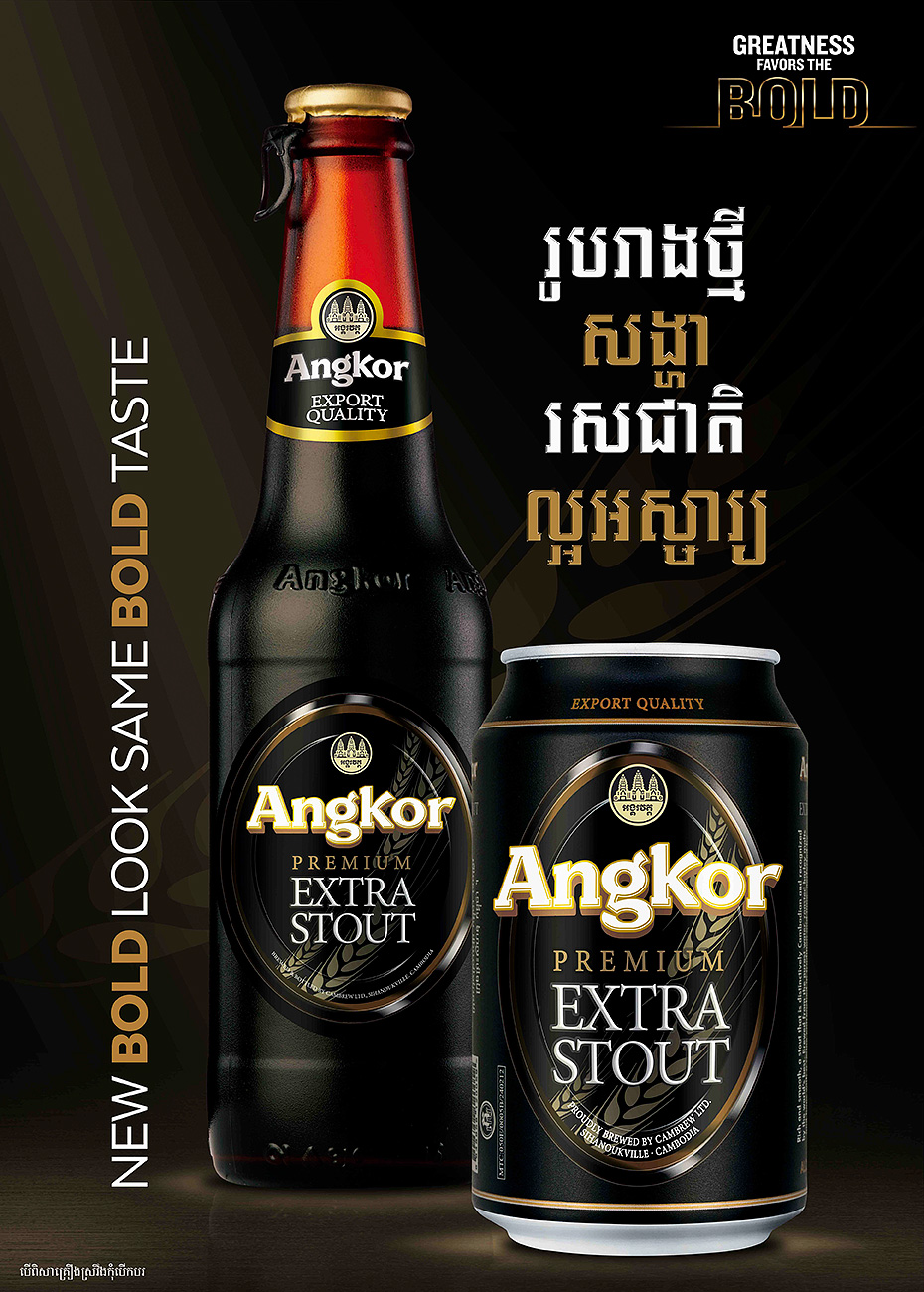 Angkor Stout Products