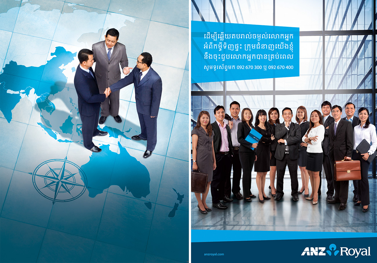 ANZ Royal Annual Report