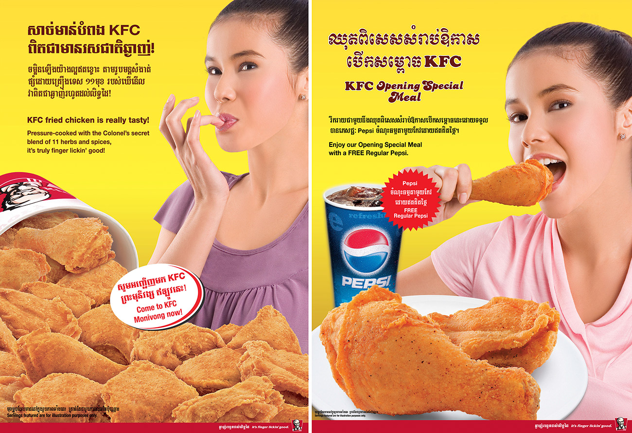KFC Cambodia