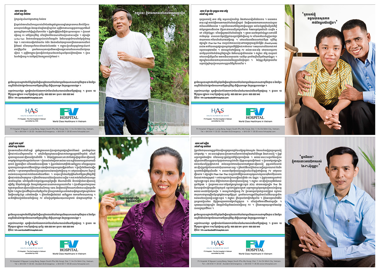 FV Hospital brochures