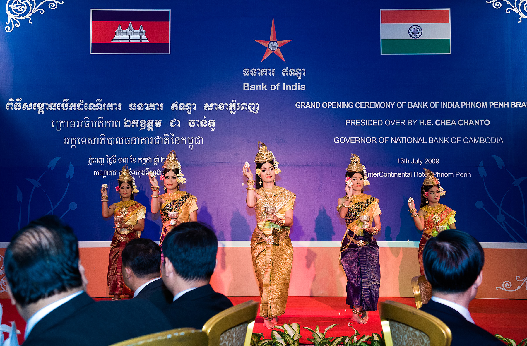 Bank of India Launch, Intercontinental Phnom Penh Cambodia