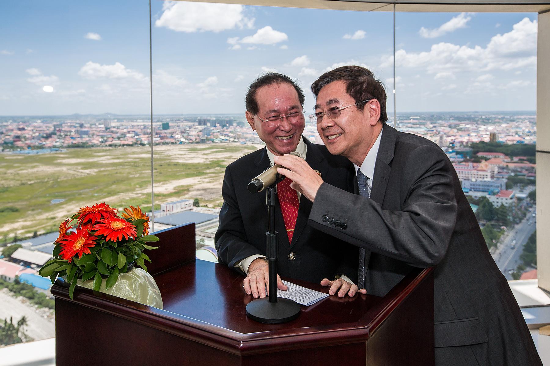 'HKTDC Speeches, Canadia Tower Phnom Penh