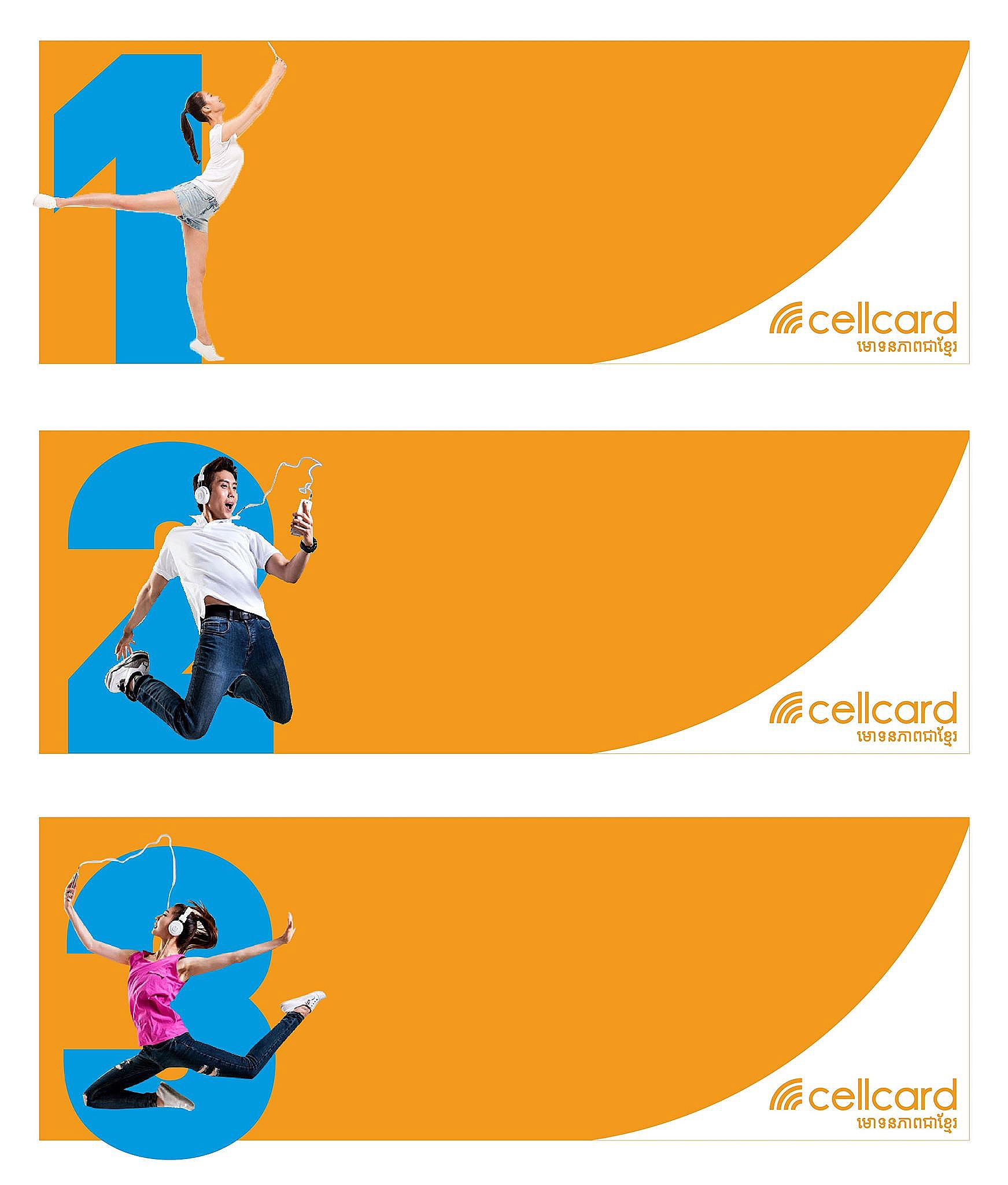 Cellcard Ads