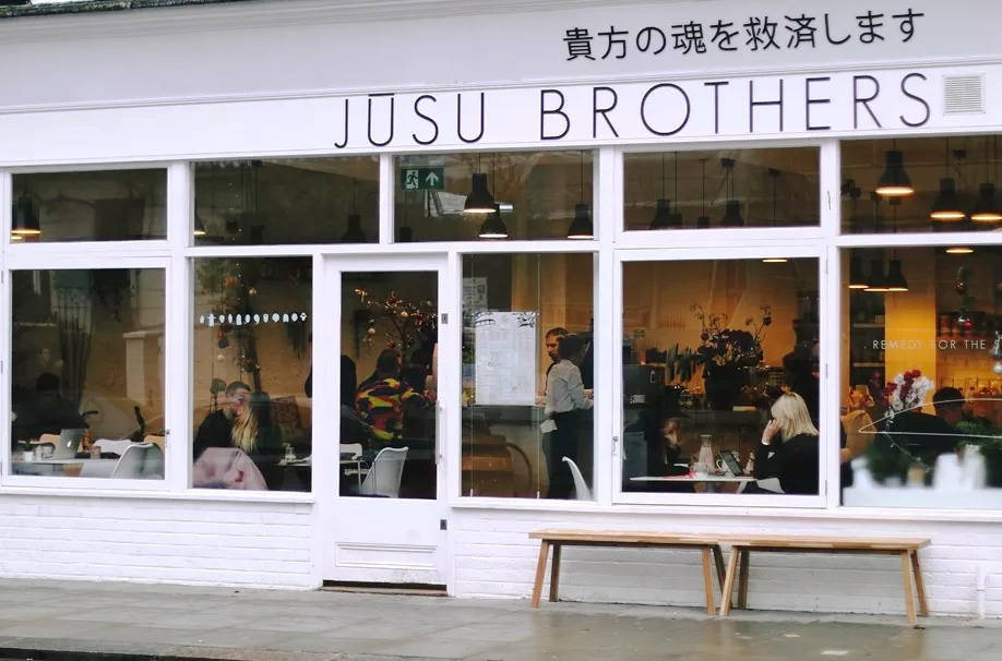 jusubrothers11.jpg