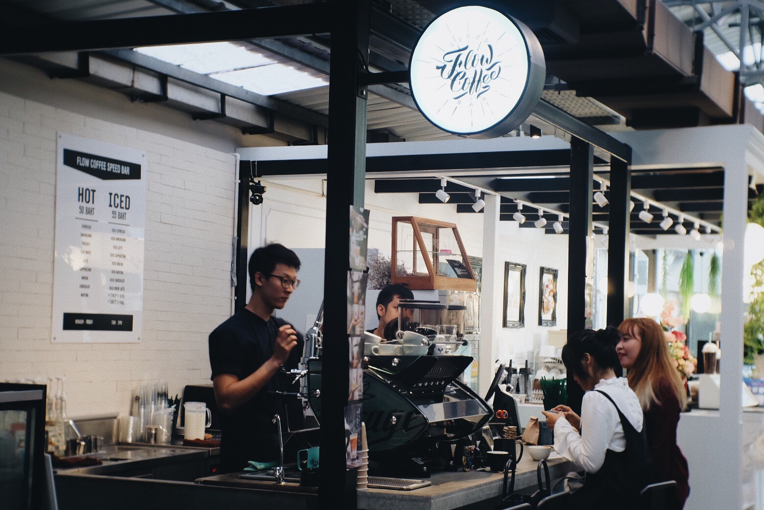flowcoffee0.jpeg
