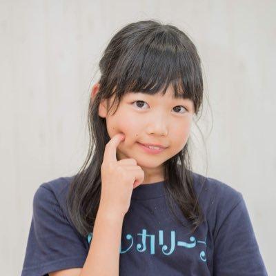 天野夏希(アモレカリーナ/ルチアーナ)
