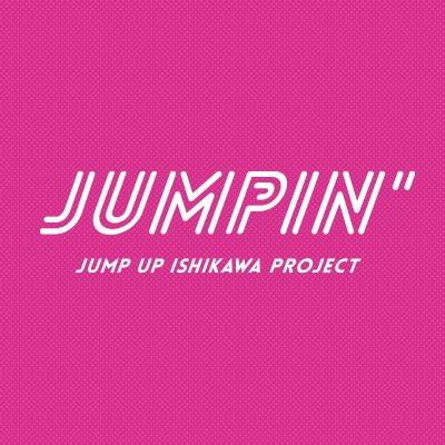 JUMPIN' 公式