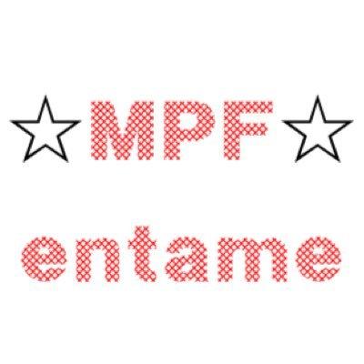 MPFエンタメ