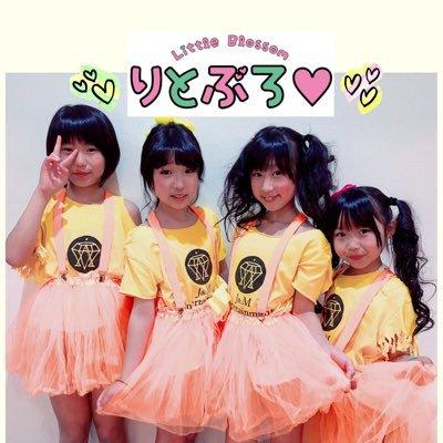 Little Blossom公式【J&M母管理】