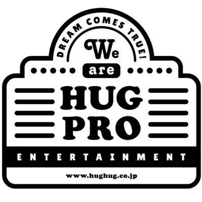 HUG PRO【公式】