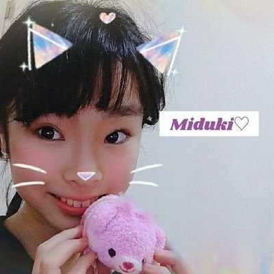 MIDUKI【RISING/ZERO−Ⅰ】