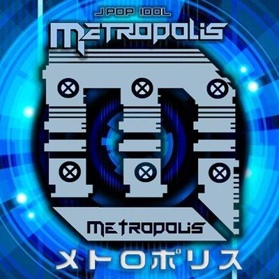 アイドルMETROPOLIS公式info