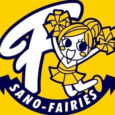 sano-fairies
