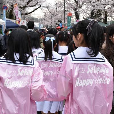 世田谷HAPPY☆VOICE(公式)