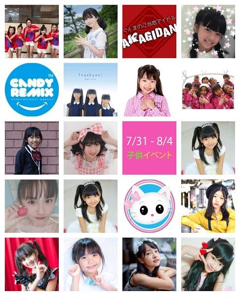 BeFunky-collage (6) - Copy.jpg