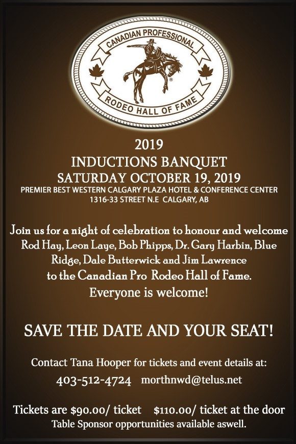 Canadian Hall Of Fame Banquet Announcement 2019.jpg