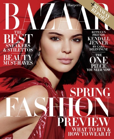 https---www.discountmags.com-shopimages-products-normal-extra-i-5516-harper-s-bazaar-Cover-2018-February-1-Issue.jpg