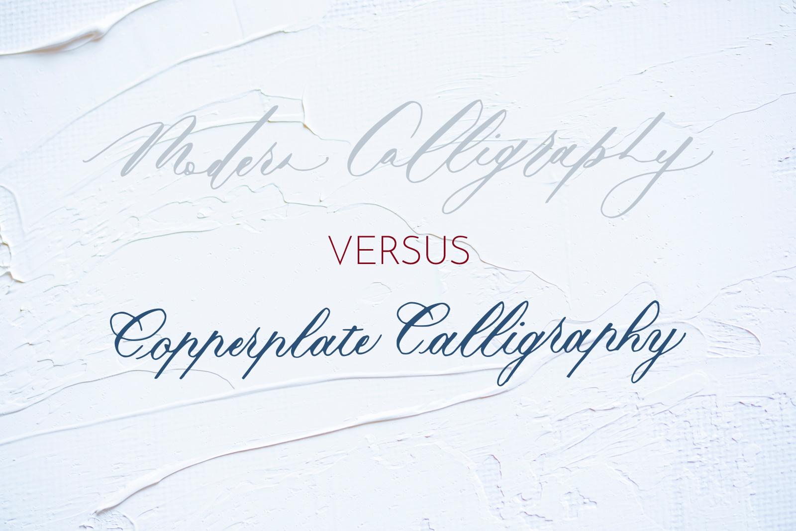 modern-versus-traditional.jpg