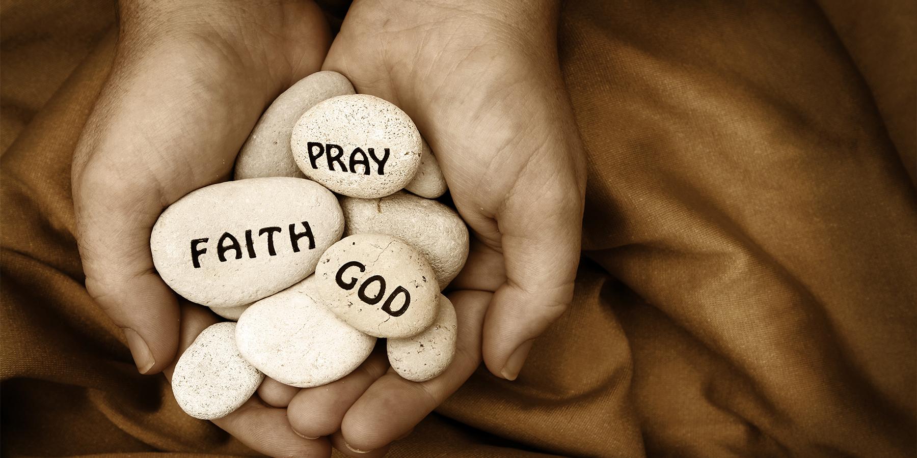 祷告、信心、上帝