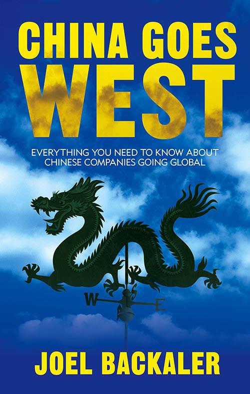 China Goes West -