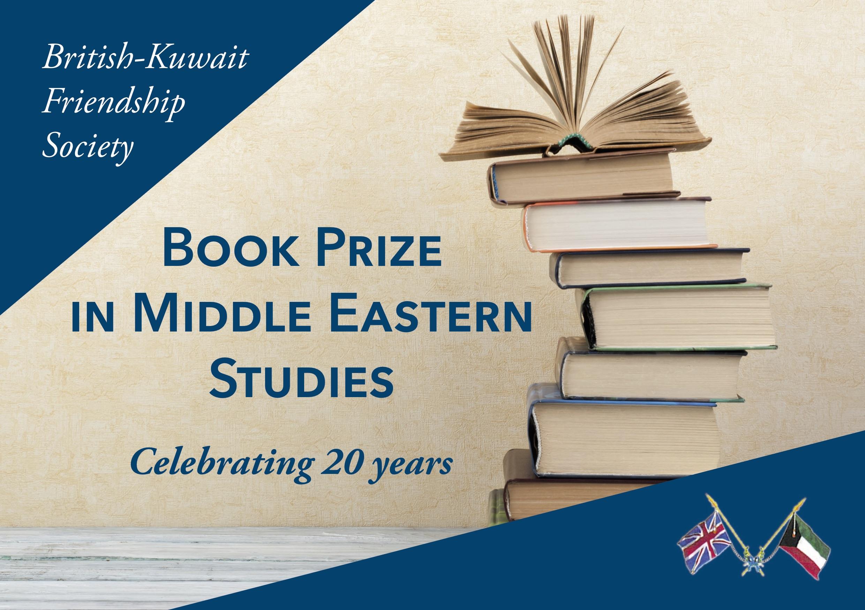 BKFS Book Prize Brochure cover.jpg