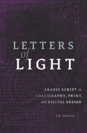 Letters of light.jpg