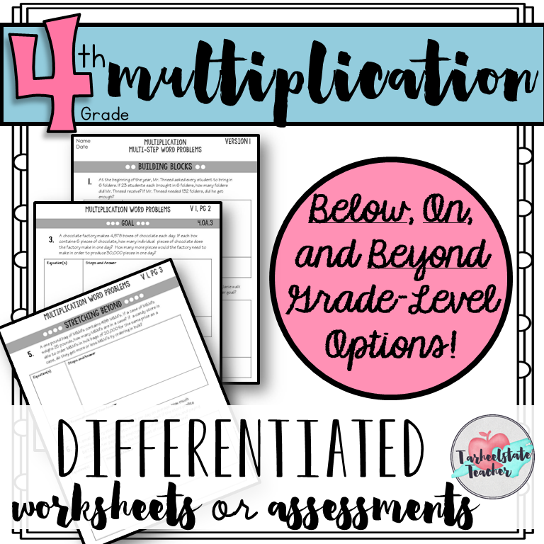 4th Grade Multiplication Differentiated Assessments worksheets Tests.PNG