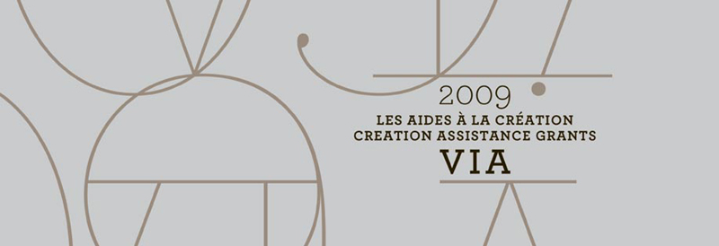 viadesign2009.jpg
